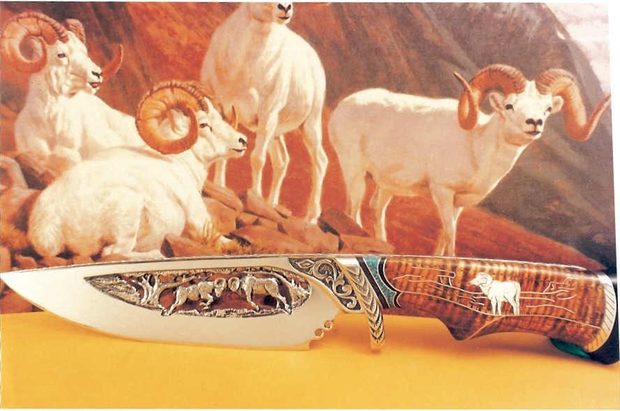 knive rams